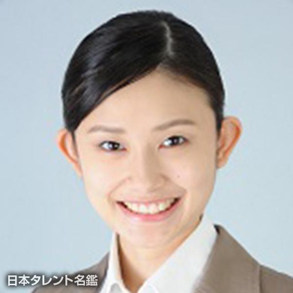 上田 菜都美