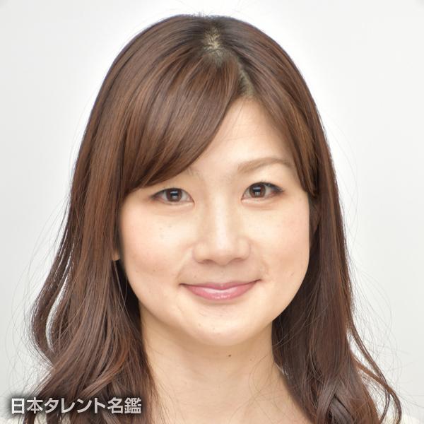 井田 寛子