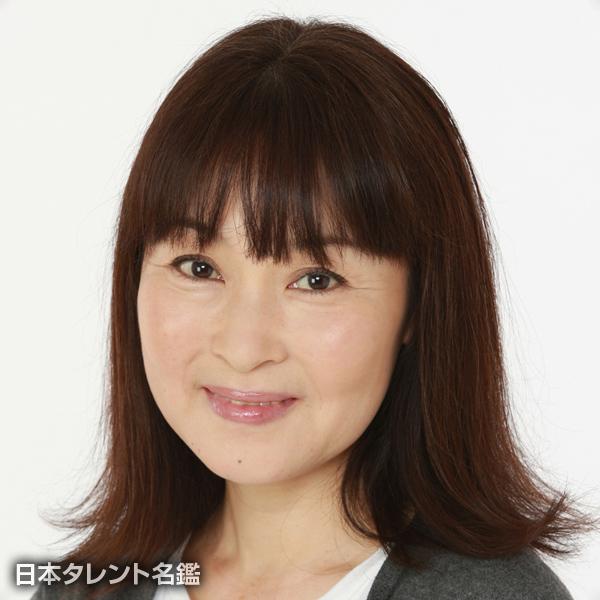 齋藤 純子