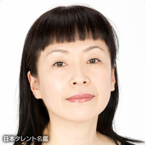 吉本 由美