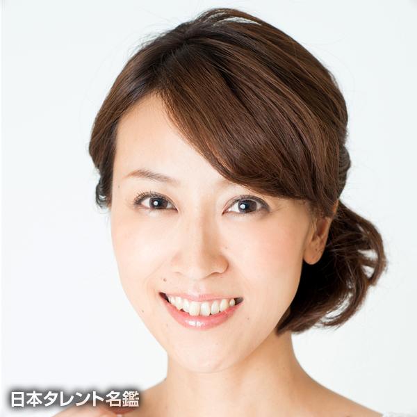 山田 美穂