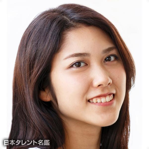松崎 カンナ
