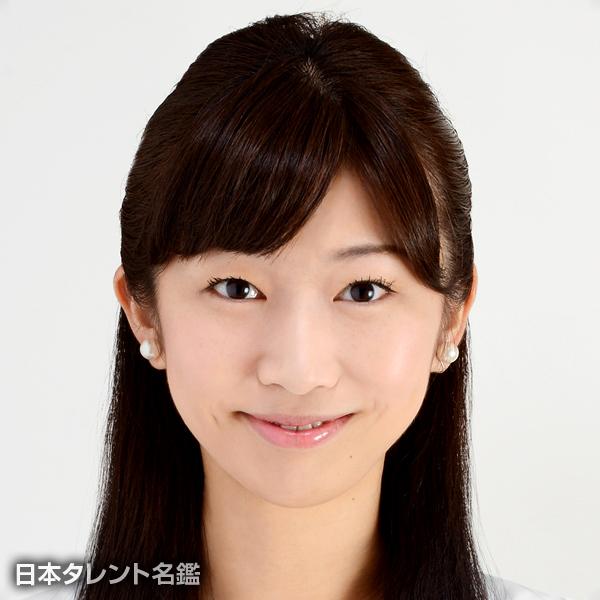 氏田 朋子