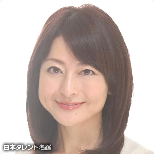 菰田 敦子