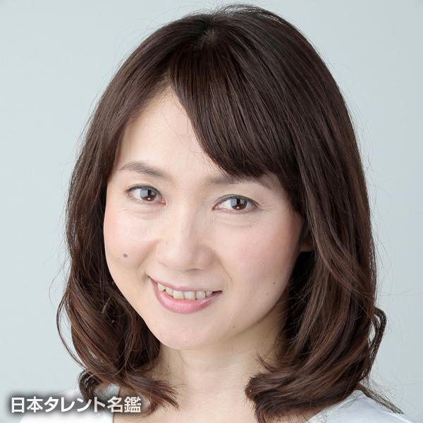 成田 真由美