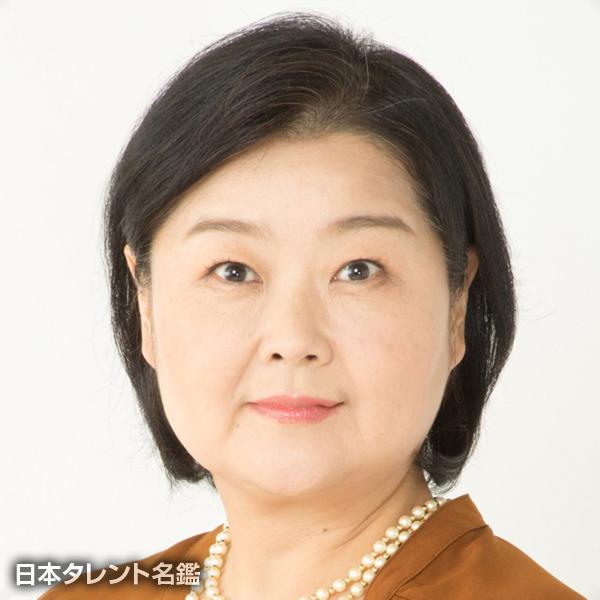 藤原 由美