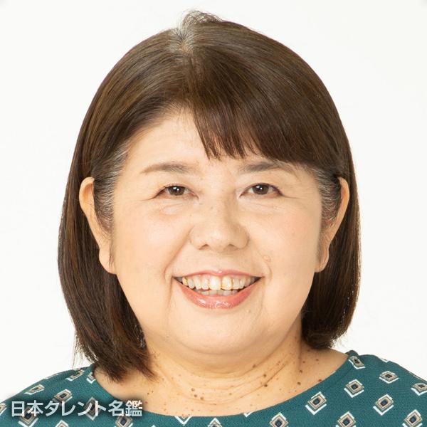 伊藤 美奈子