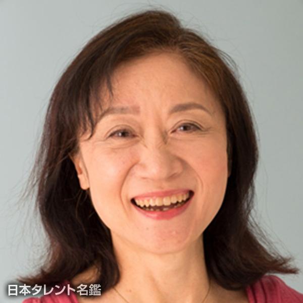 鈴木 郁子