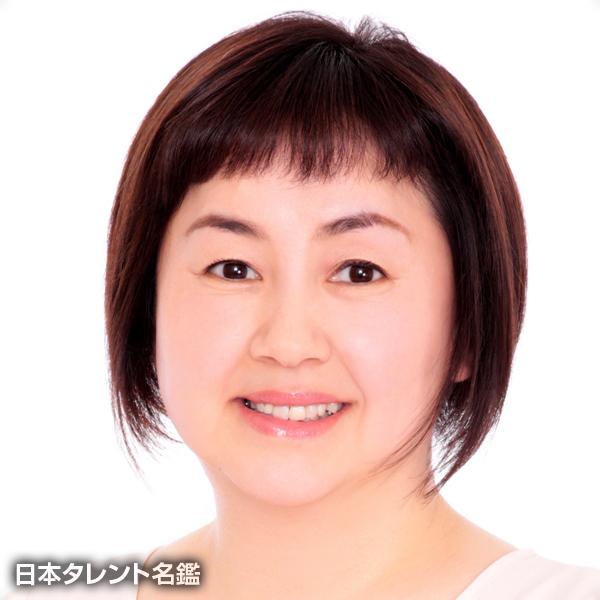 谷田貝 京子