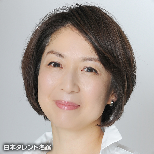 山田 美奈