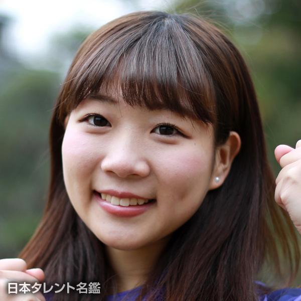 和田 舞香