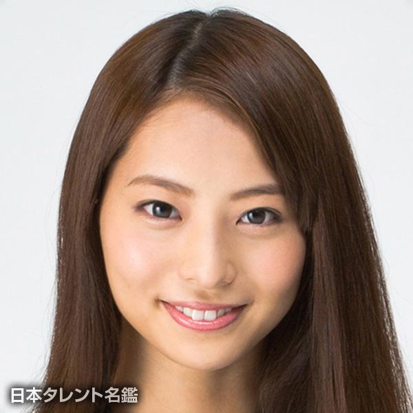 永田 レイナ