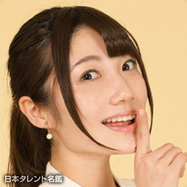 井澤 美香子