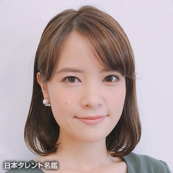 矢尾 明子