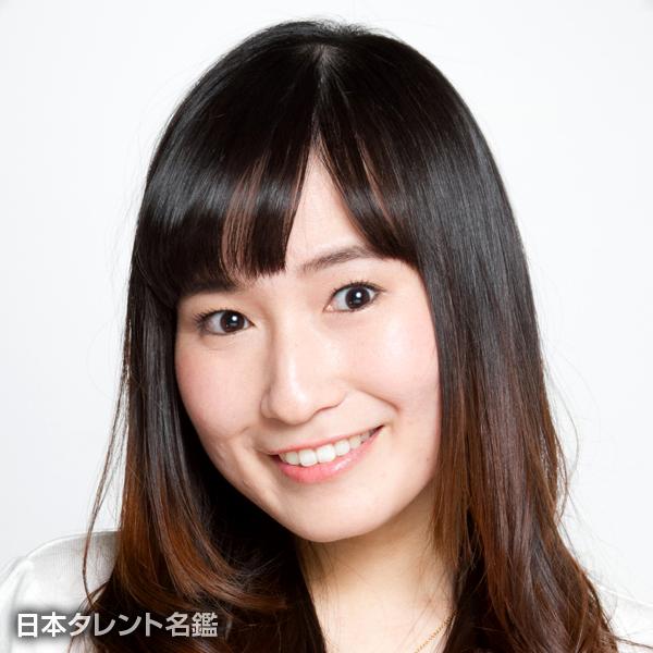 崎浜 莉美子