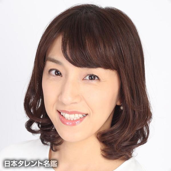 柳澤 亜希子