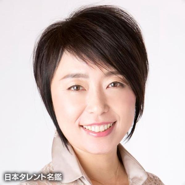 大隈 優子