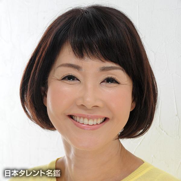 田崎 久美子
