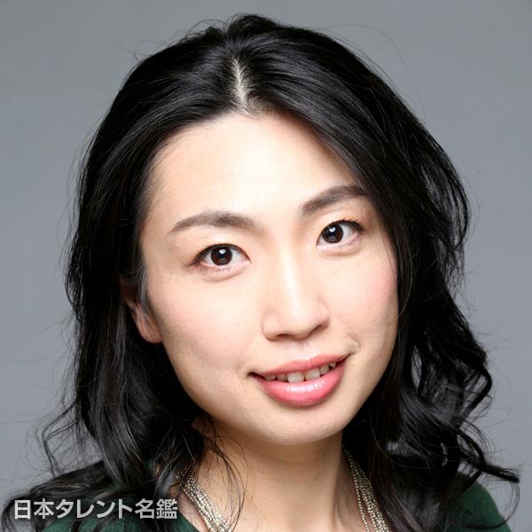 今泉 惠美子