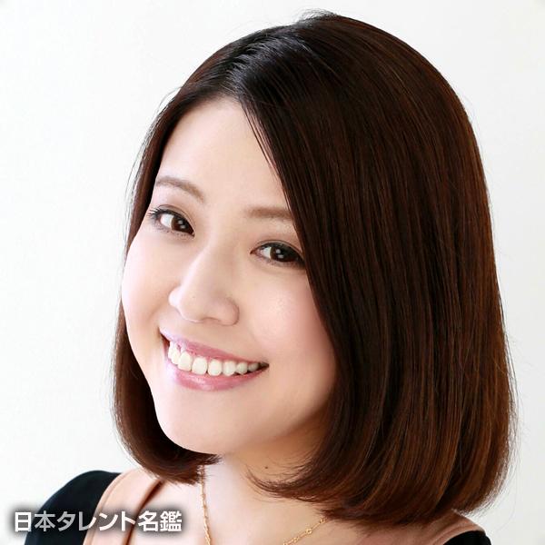 田中 栄理奈