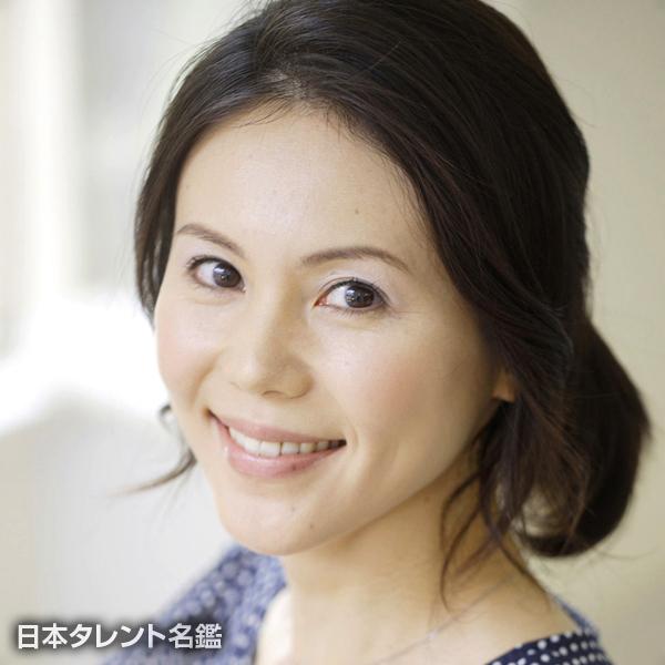 田部井 洋子