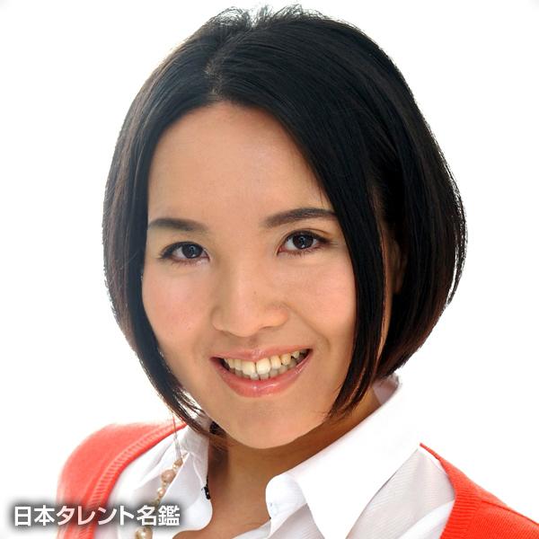 兼田 奈緒子