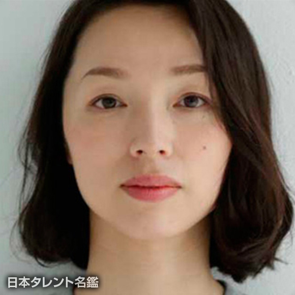 串田 明緒