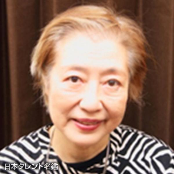 須長 弘子