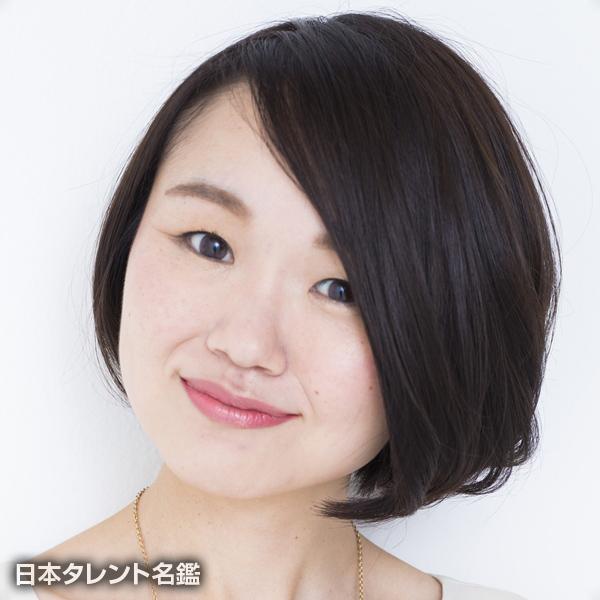 平尾 美奈