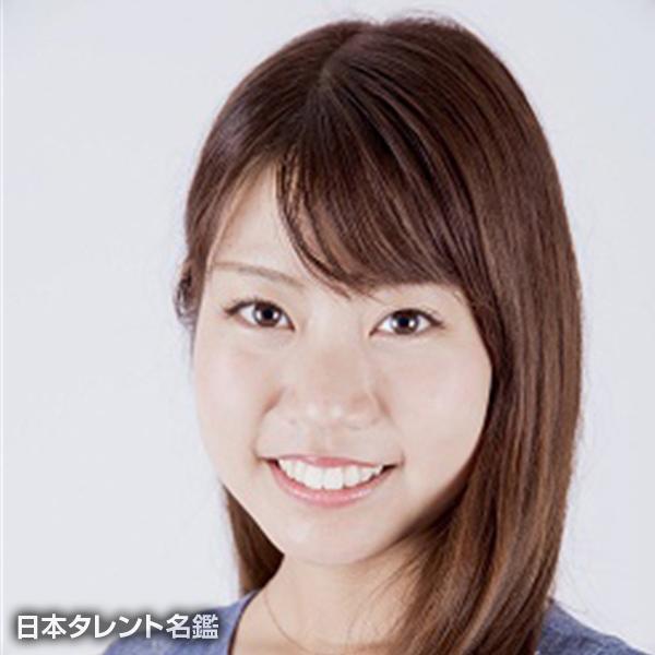 吉田 紗綾