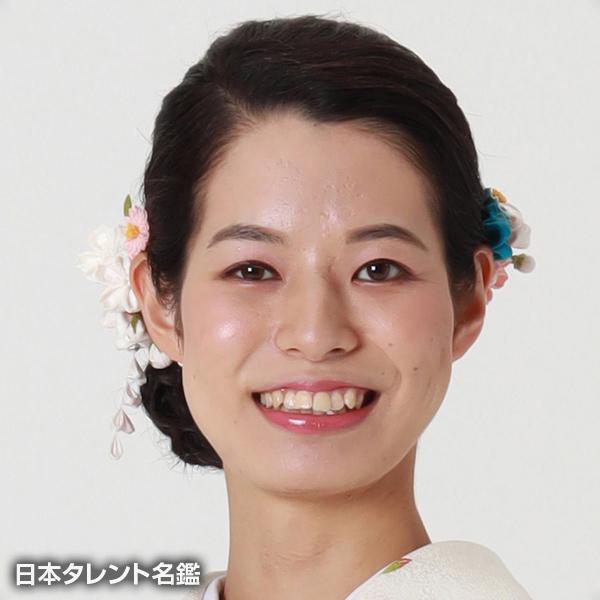 三田 杏華