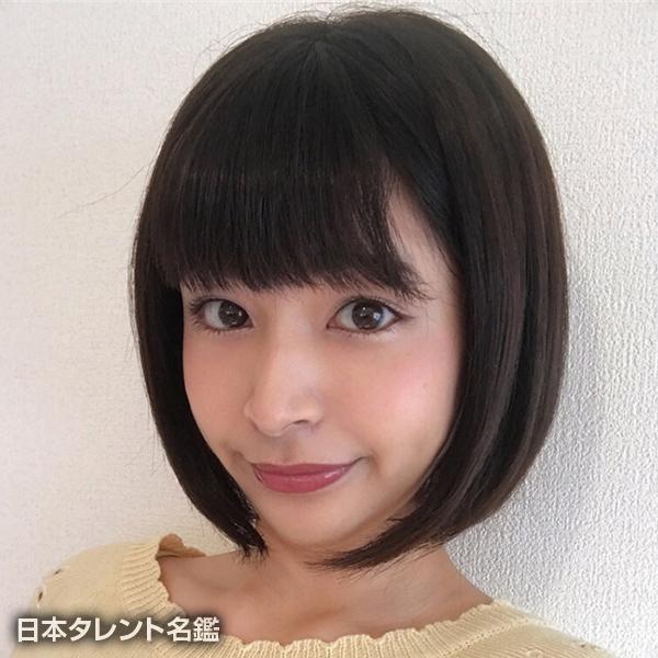 藤井 マリー