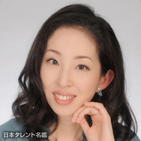 亀岡 真美