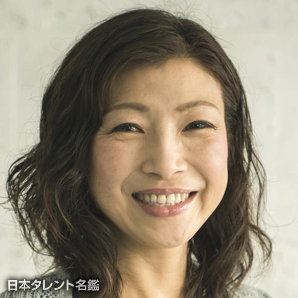 前田 美香