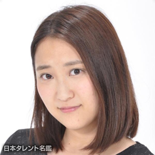 藤田 希美