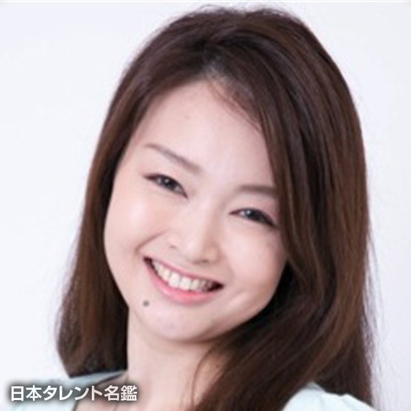 芦澤 玲美
