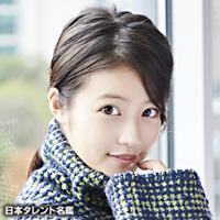 今田 美桜