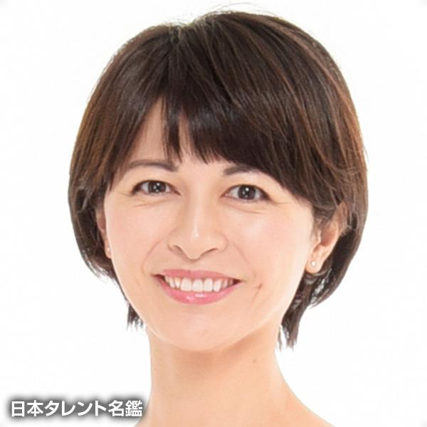 太田 景子