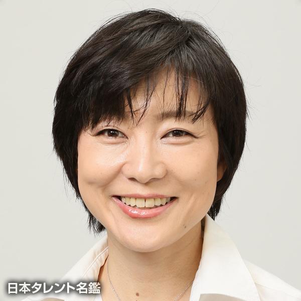 伊藤 佳寿子