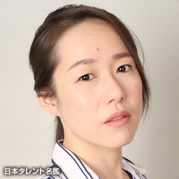 森井 陽子