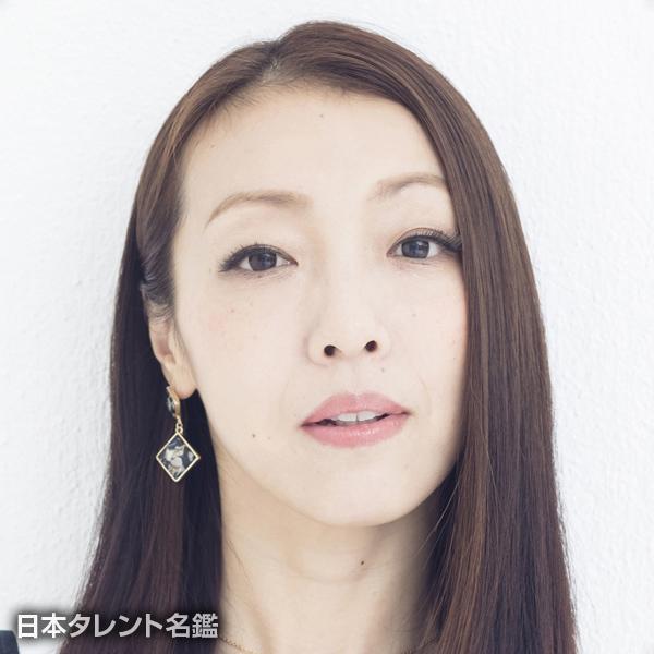 田中 良子