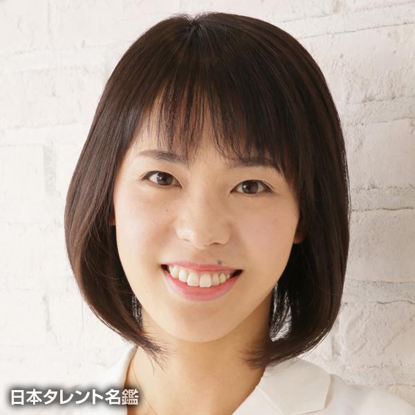 迫田 さおり