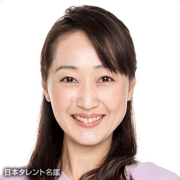 秋山 佳子