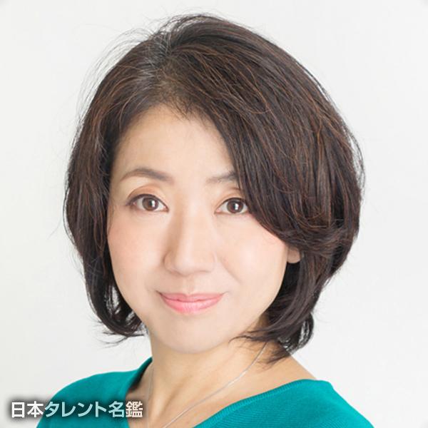 柳田 奈津子