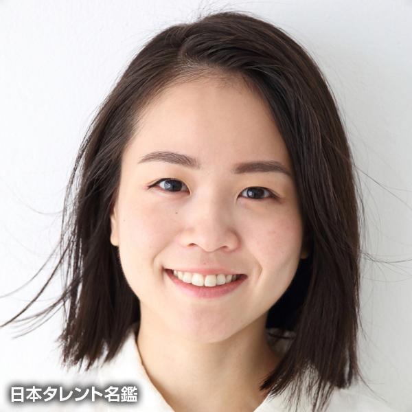 小田中 里奈