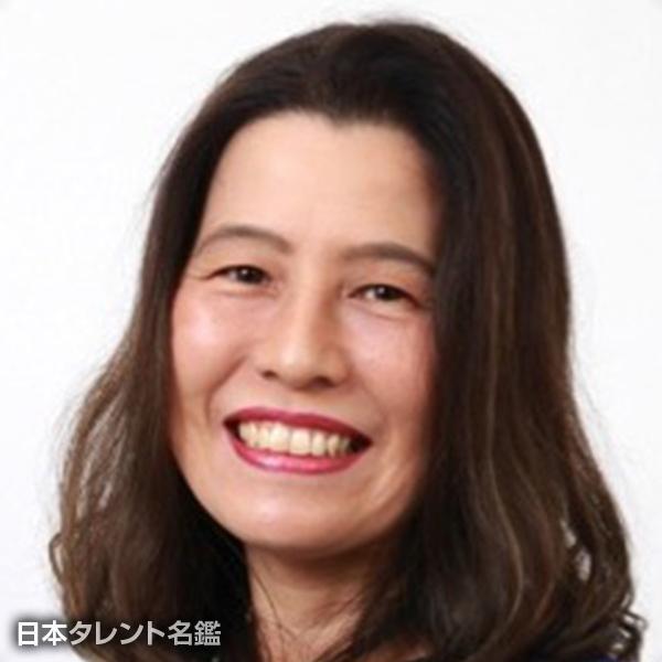 石井 佳代子