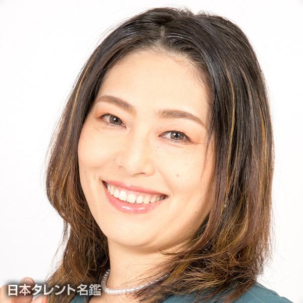 島田 淳子