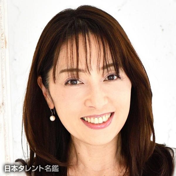 山田 真由美