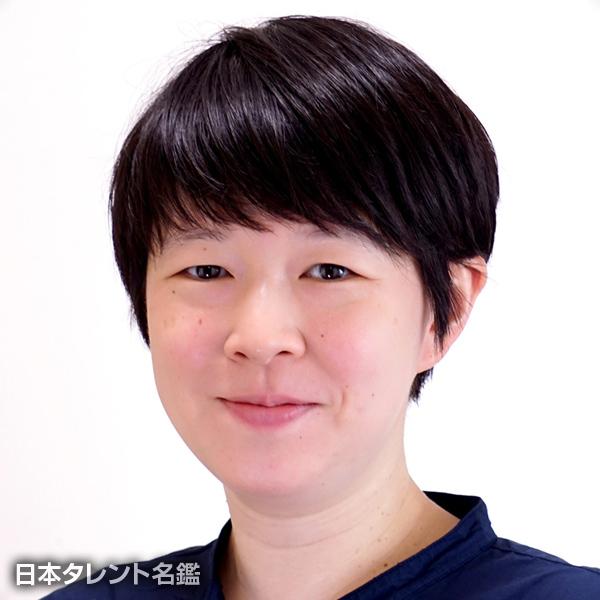 石川 彰子