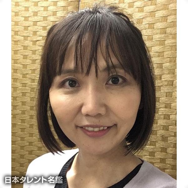 佐々木 洋美
